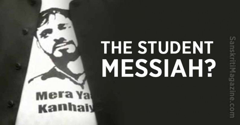 The student messiah