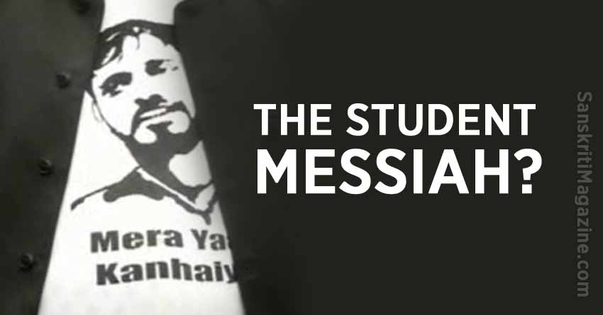 The-student-messiah