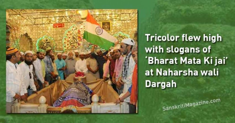 Tricolor flew high with slogans of 'Bharat Mata Ki jai' at Naharsha wali Dargah