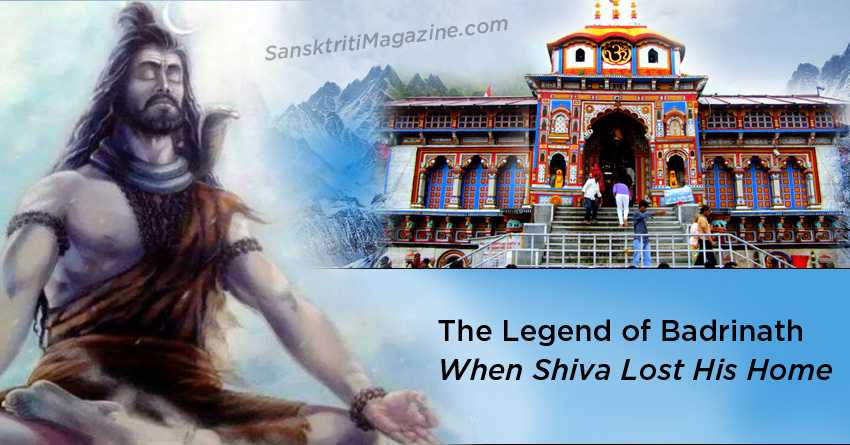 legend of badrinath - shiva