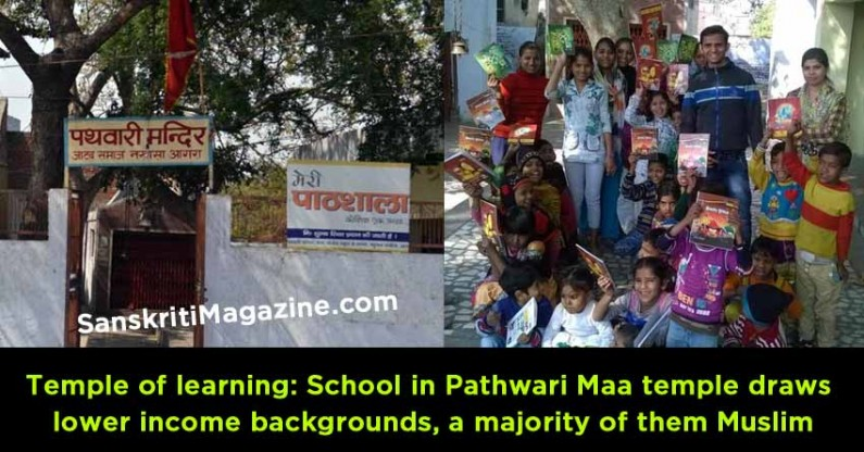 Temple of learning: School in Pathwari Maa temple draws Muslims in Agra