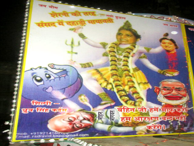 201604251539511313_Hoardings-showing-Mayawati-as-Goddess-Kali-spark-furore_SECVPF