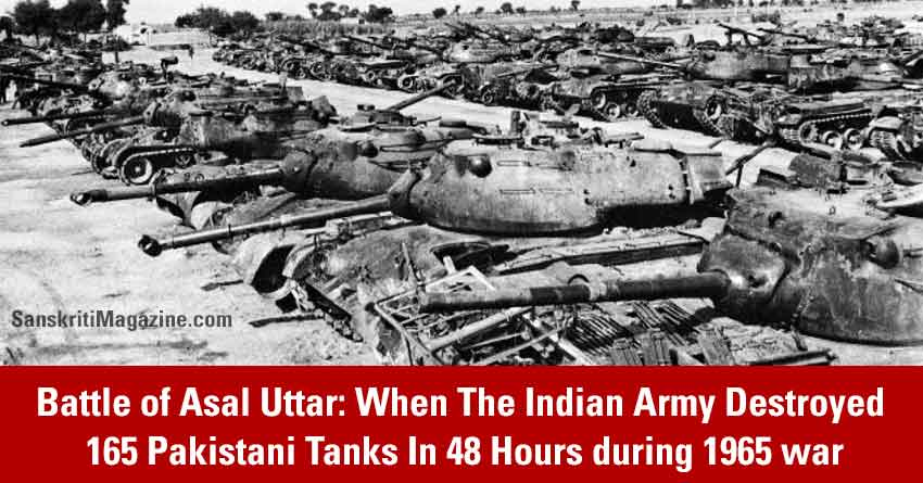 Battle-of-Asal-Uttar-india-pak