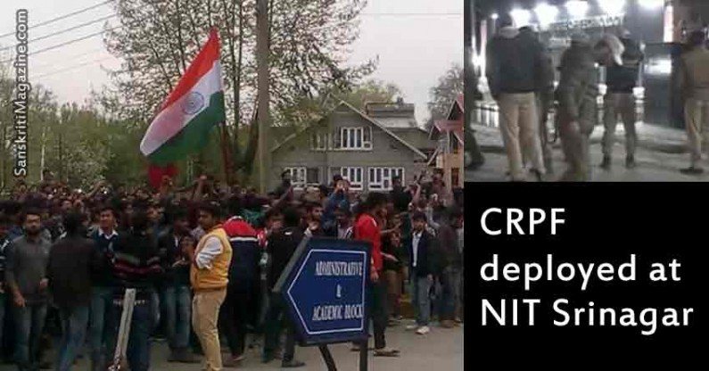 CRPF deployed at NIT Srinagar after campus unrest