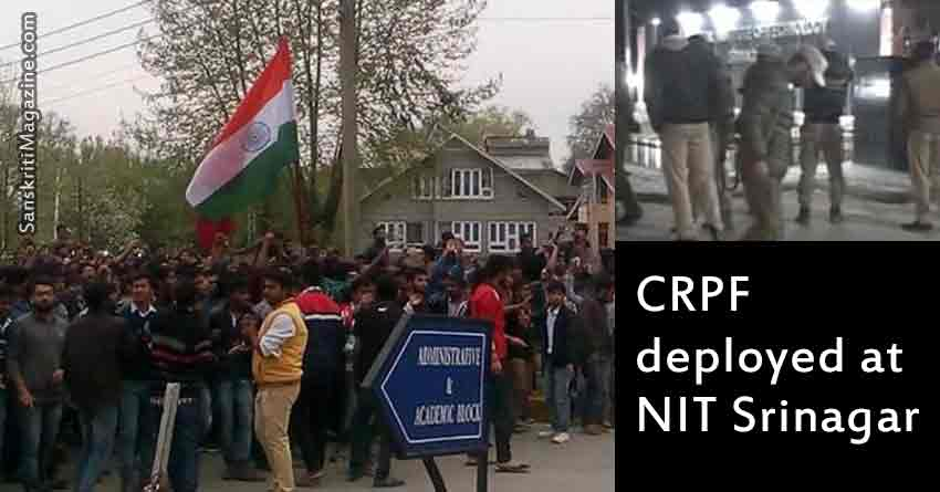 CRPF-deployed-at-NIT-Srinagar-after-campus-unrest