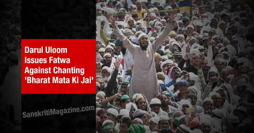 Darul-Uloom-Issues-Fatwa-Against-Chanting-'Bharat-Mata-Ki-Jai'