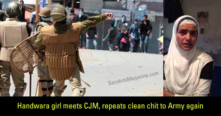 Handwara-girl-meets-CJM,-repeats-clean-chit-to-Army