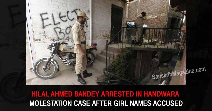 Hilal-Ahmed-Bandey