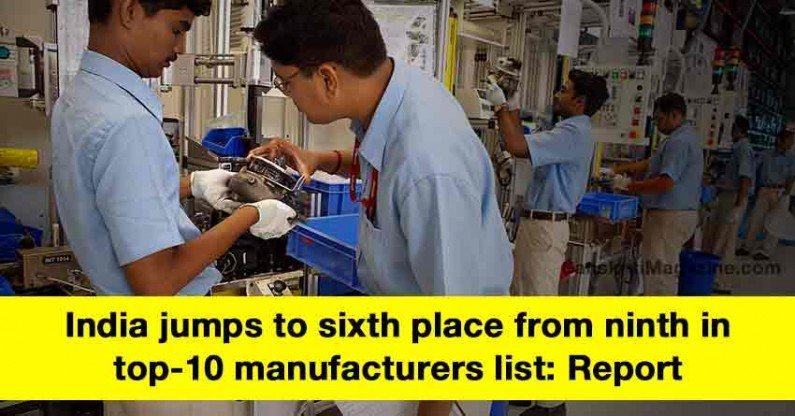 India jumps to sixth place in top-10 manufacturers list: Report