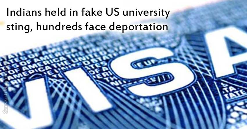 Indians held in fake US university sting, hundreds face deportation