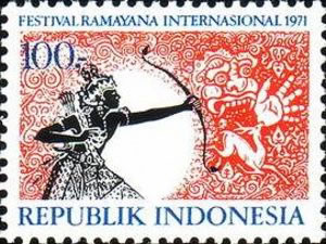 An Indonesian stamp commemorating a Ramayana festival.