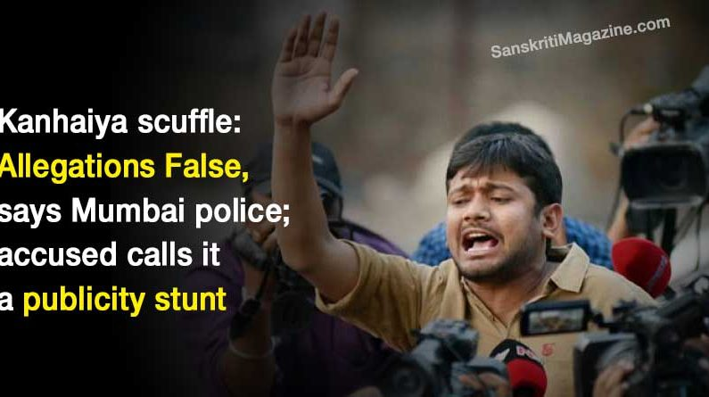 Kanhaiya Lied : Strangling allegations untrue, says Mumbai police; accused calls it a publicity stunt
