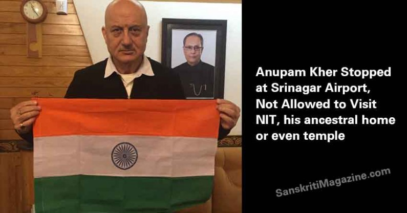 Anupam Kher Stopped at Srinagar Airport, Not Allowed to Visit NIT, his ancestral home or even temple