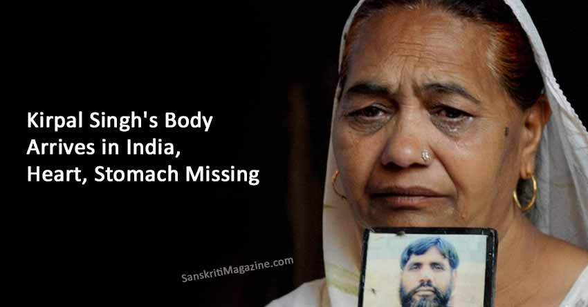 Kirpal-Singh's-Body-Arrives-in-India,-Heart,-Stomach-Missing