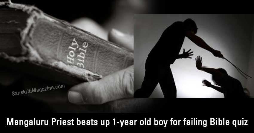 Mangaluru-Priest-beats-up-1-year-old-boy-for-failing-Bible-quiz