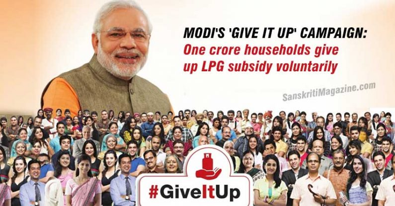 Modi's 'Give It Up' campaign: One crore households give up LPG subsidy