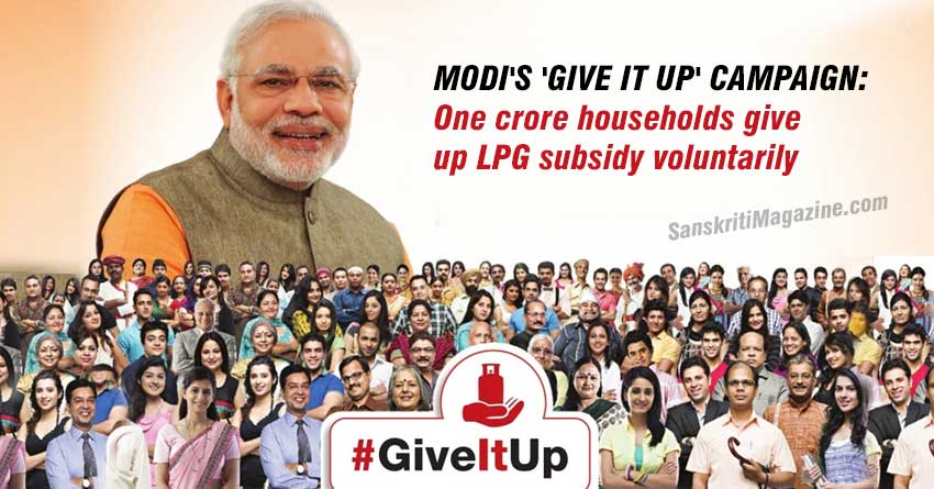 One-crore-households-give-up-LPG-subsidy