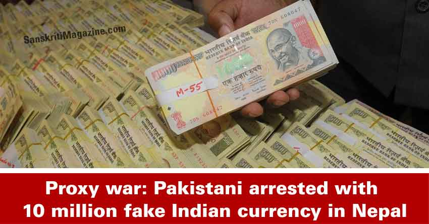 Proxy-war-Pakistani-arrested-with-10-million-fake-Indian-currency-in-Nepal