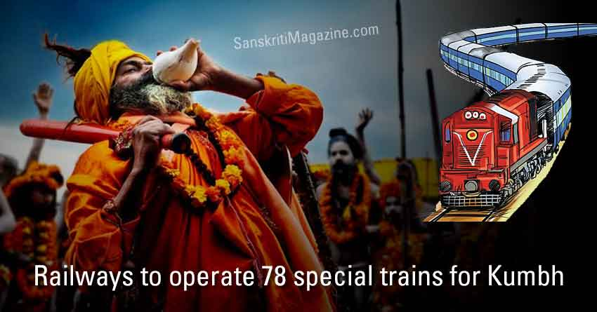 Railways to operate 78 special trains for Kumbh