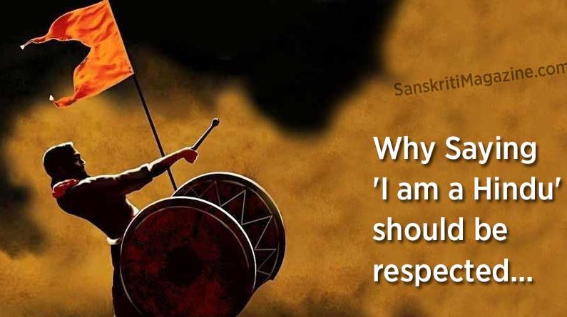Saying 'I am a Hindu' should be respected
