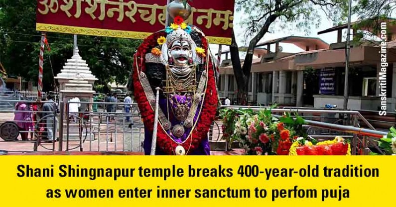 Shani Shingnapur temple breaks 400-year-old tradition as women enter inner sanctum