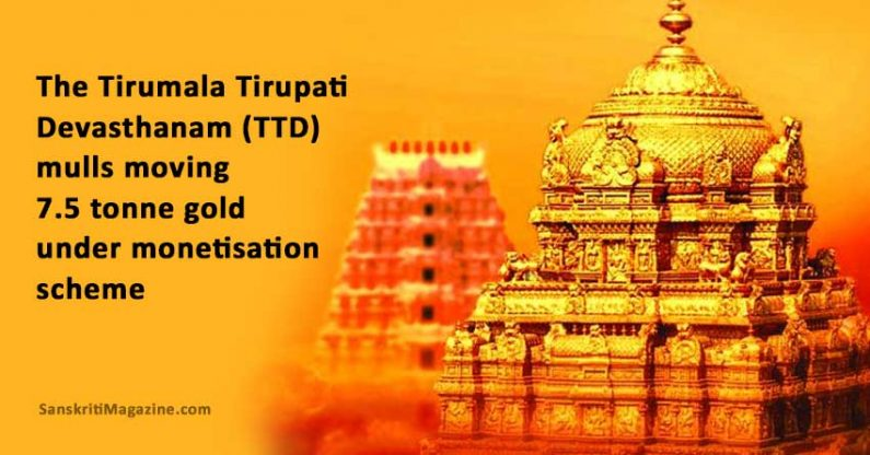 The Tirumala Tirupati Devasthanam (TTD) mulls moving 7.5 tonne gold under monetisation scheme