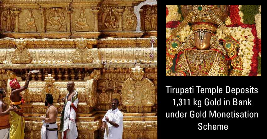 Tirupati Temple Deposits 1,311 kg Gold in Bank under Gold Monetisation Scheme