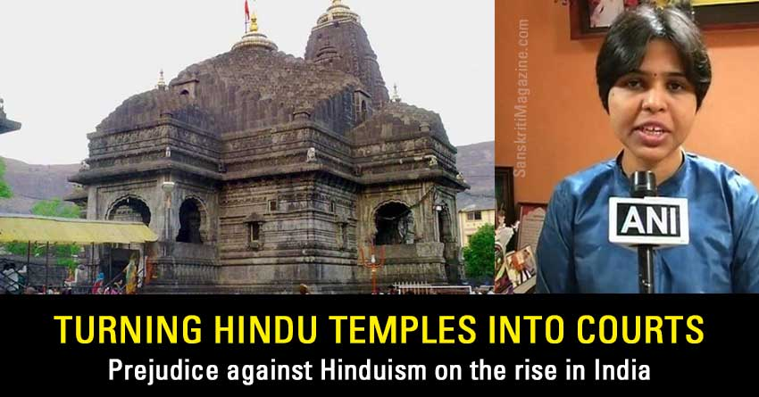 Turning-Hindu-temples-into-courts-Prejudice-against-Hinduism-on-the-rise-in-India