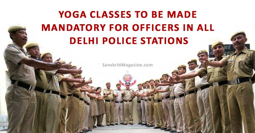 Yoga-classes-to-be-made-mandatory-for-officers-in-all-Delhi-police-stations