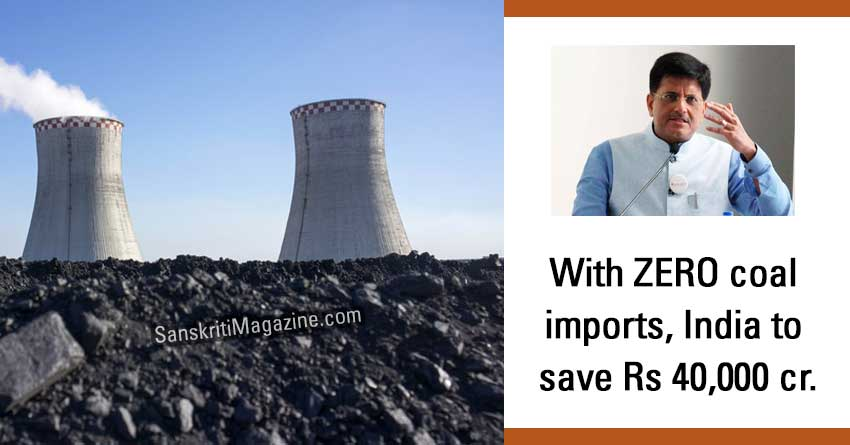 Zero-coal-imports,-India-to-save-Rs-40,000-crore