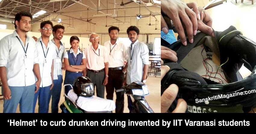 helmet-to-curb-drunken-driving-invented-by-IIT-Varanasi-students