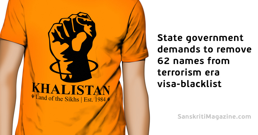 khalistani remove 62 names from terrorism era blacklist