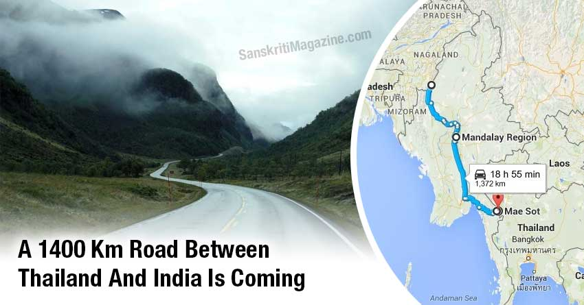 A-1400-Km-Road-Between-Thailand-And-India-Is-Coming