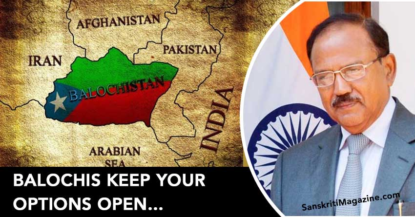 BALOCHIS KEEP YOUR OPTIONS OPEN.