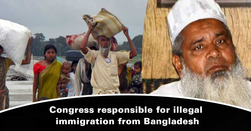 Congress-responsible-for-illegal-immigration-from-Bangladesh