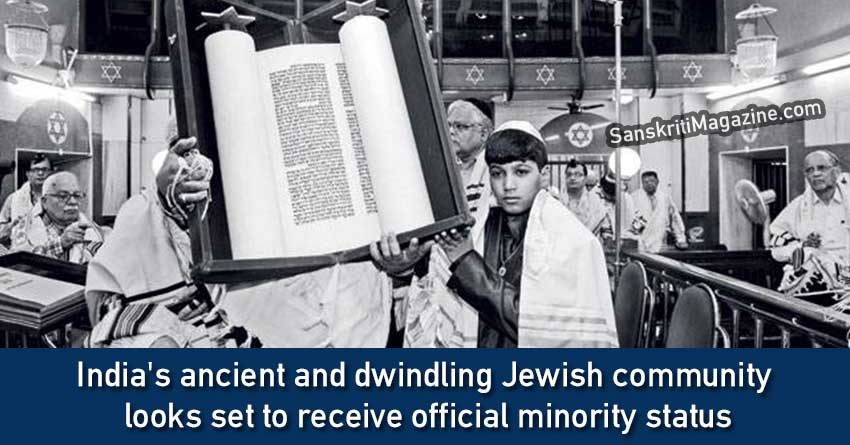 India's-ancient-and-dwindling-Jewish-community-looks-set-to-receive-official-minority-status