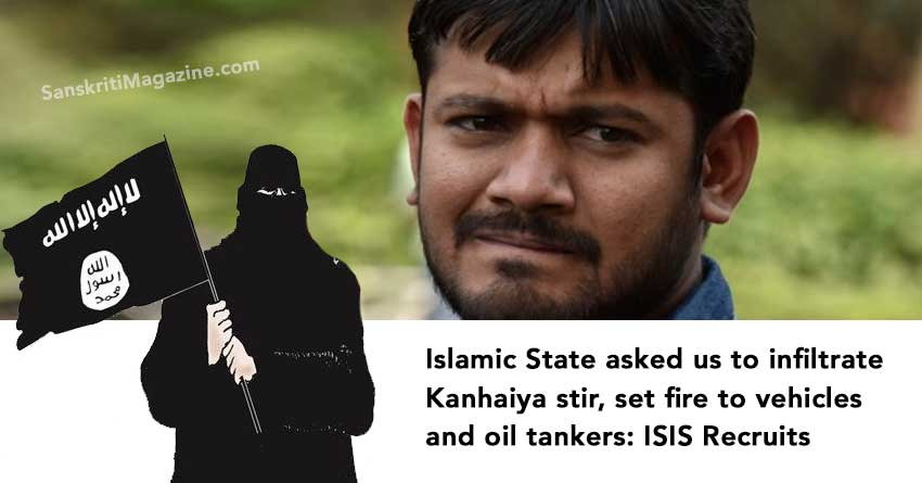 Islamic-State-asked-us-to-infiltrate-Kanhaiya-stir,-set-fire-to-vehicles