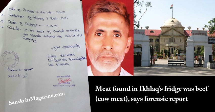 Meat found in Ikhlaq fridge was beef, says forensic report