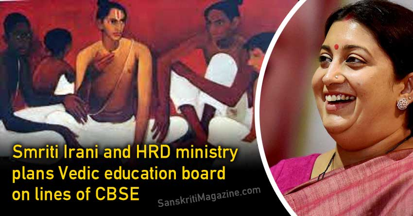 Smriti-Irani-and-HRD-ministry-plans-Vedic-education-board-on-lines-of-CBSE
