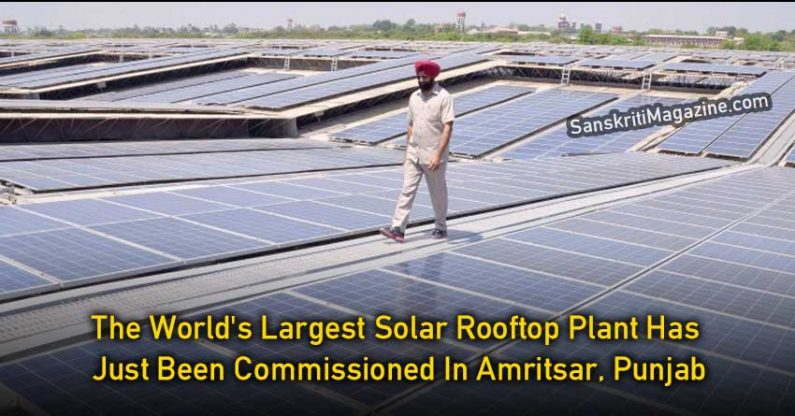 Punjab: The World's Largest Solar Rooftop Plant Has Just Been Commissioned In Amritsar