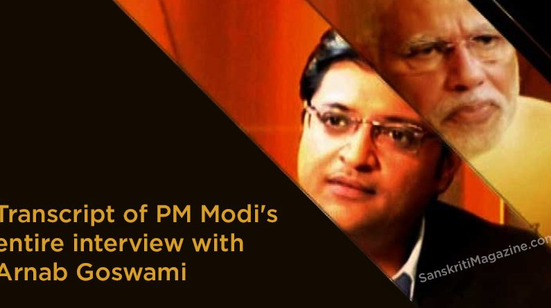 PM Narendra Modi's entire interview to Times Now  with Arnab Goswami
