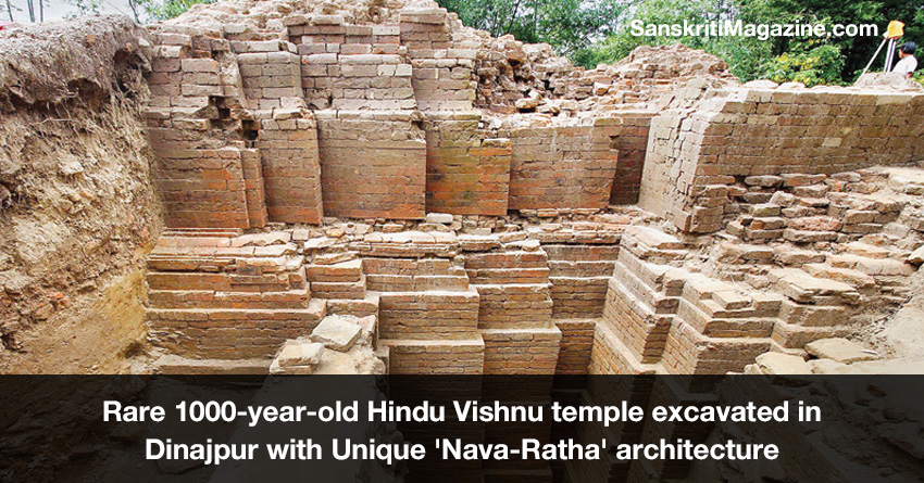 Rare 1000-year-old Hindu Vishnu temple excavated in Dinajpur with Unique 'Nava-Ratha' architecture
