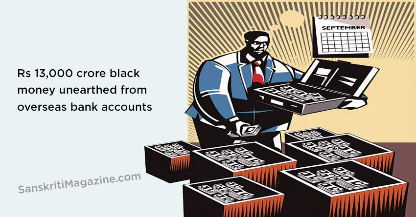 Rs 13,000 crore black money unearthed from overseas bank accounts