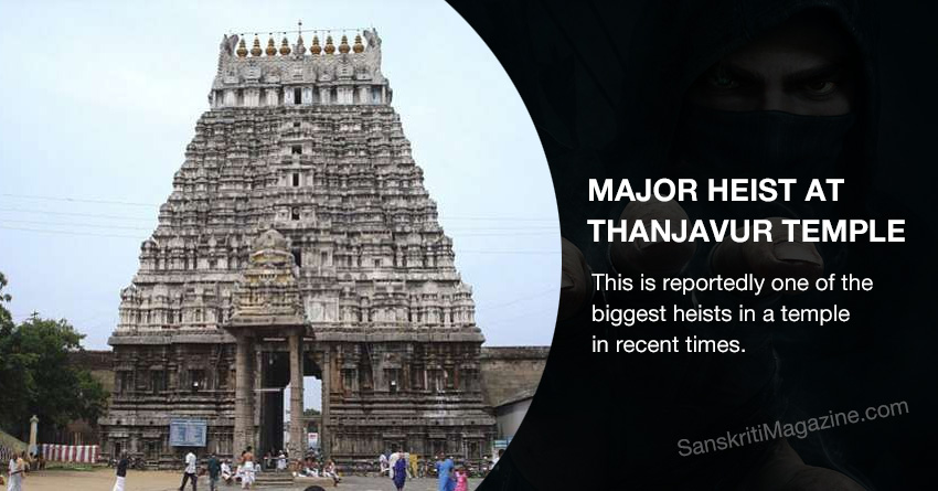 biggest heists in a temple in recent times in tamil nadu