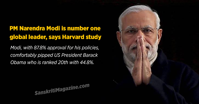 Narendra Modi tops global leaders' list: Harvard Study Read more at: http://economictimes.indiatimes.com/articleshow/45581221.cms?utm_source=contentofinterest&utm_medium=text&utm_campaign=cppst