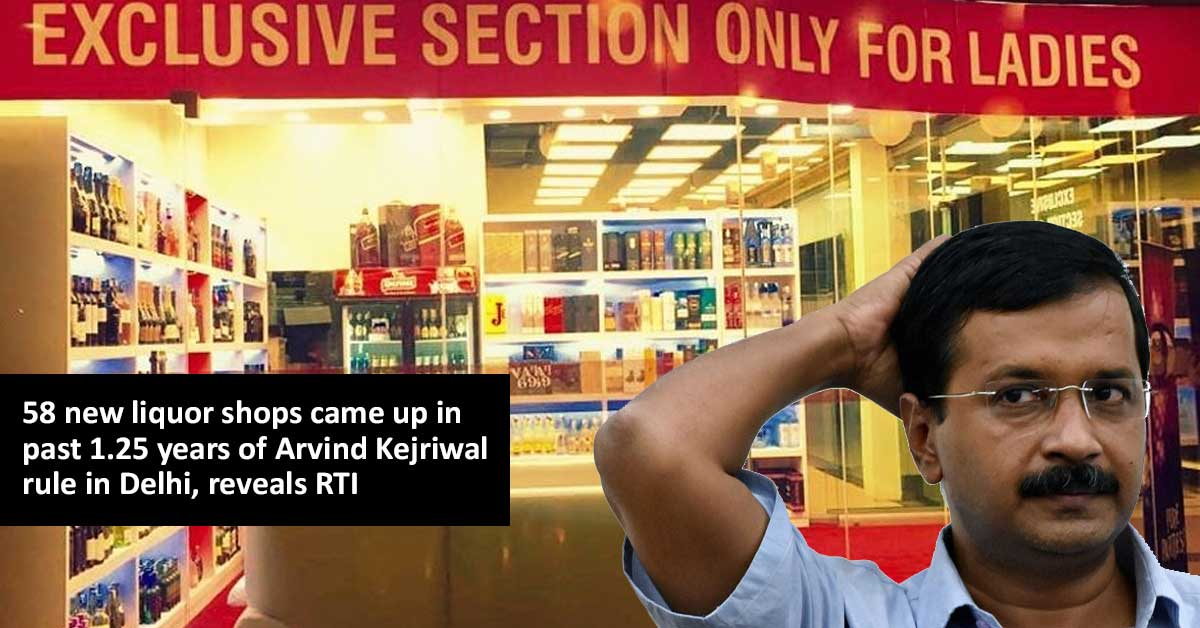 58-new-liquor-shops-came-up-in-past-1.25-years-of-Arvind-Kejriwal-rule-in-Delhi,-reveals-RTI