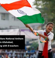 Muslim School Manager Bans National Anthem and 'Bharat Mata Ki Jai' in Allahabad,  School Principal Quit Along With 8 Teachers