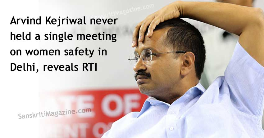 "New Delhi: It seems Delhi CM Arvind Kejriwal is all talk and no action as far as the issue of women safety and law & order situation in the national capital is concerned! According to an RTI reply, Arvind Kejriwal has never called a meeting either on the law and order situation or on the safety and security of women in the national capital, since assuming office as Delhi CM. This was revealed in an RTI reply filed by Bharatiya Janata Party (BJP) spokesperson Harish Khurana, citing the response he received from the Chief Minister's office, Delhi Police Commissioner Alok Kumar Verma and Lieutenant Governor Najeeb Jung. The RTI filed by Khurana from the period of February 14, 2015, to June 9, 2016, seeking details of the meetings called by Kejriwal on the law and order and women security stated that no such details are available within the records of the Delhi Government. Referring to the RTI response which he received from the respective offices after Kejriwal took charge as the Chief Minister of Delhi on February 14, 2015, Khurana claimed that Kejriwal never met Union Home Minister Rajnath Singh, Union Home Secretary Rajiv Mehrishi, or Lieutenant Governor Najeeb Jung on this particular issue. Escalating his attack on Kejriwal, Khurana said, ""The RTI shows how serious Arvind Kejriwal is towards the law and order situation in Delhi and on the issue of women security in the capital."" Khurana said that Kejriwal always criticised the Central Government for not giving him power, but he never exercised the available constitutional powers vested with him. In his RTI, Khurana sought details on whether the AAP Government had ever summoned Delhi Police Commissioner Alok Kumar Verma to discuss the law and order situation or women security. The Chief Minister's office in its reply on July 6 said, ""The information sought is not compiled and hence, not available on record."" Surprisingly, the Lieutenant Governor's office refused to provide any details of the meeting with Kejriwal on the issue of women security and law and order, saying: ""The information sought attracts various provisions of exemptions from the disclosure of information under the RTI act."" However, the reply also says the RTI seeking the particular details has been sent to the concerned authorities' i.e the Ministry of Home Affairs (MHA) and Lieutenant Governor's Secretariat in Delhi and Delhi Police headquarter for further details. The Delhi Police and law and order doesn't fall under the elected government in Delhi as it remains a Union Territory and has no say in the policing issues. At several occasions, the Chief Minister has said that his government can't interfere in police issue as it is not under his ambit. An RTI was also sent to the Police Headquarters seeking specific details as to when Kejriwal summoned or called the Delhi Police Commissioner to discuss the law and order or women security issue. The response issued from the Delhi Police Headquarters said, ""No such letter regarding calling of the Commissioner of Delhi Police by Delhi Chief Minister was received in the office of CP/Delhi during the period from Feb 14, 2015 to June 7, 2016. However if any letter/references issued from Delhi Chief Minister's office in connection regarding the women security and law and order situation in Delhi, the complete reference number and date of the same may be intimated to enable us for proper reply."""