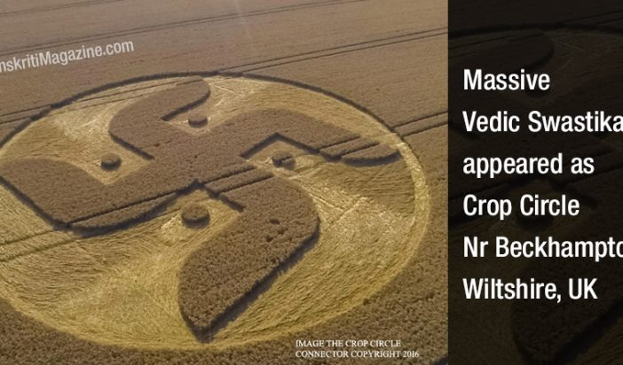 Vedic Swastika appeared as Crop Circle at Cooks Plantation, Nr Beckhampton, Wiltshire, UK