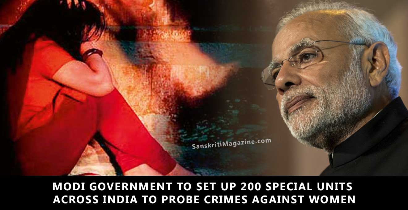 Crimes-against-women-Modi-government-to-set-up-200-special-units-across-states-to-probe-such-crimes